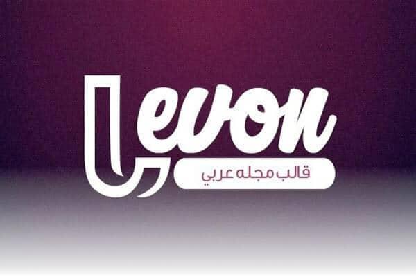 شرح تركيب قالب ليفون Levon الاصلى