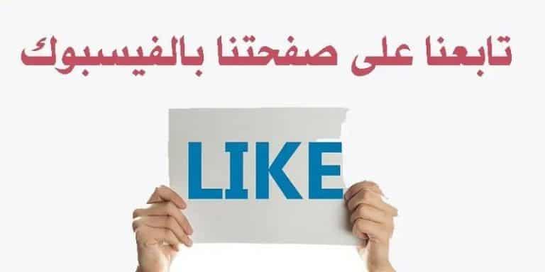 شرح تركيب كود اعلان منبثق مع زر الاغلاق فى بلوجر