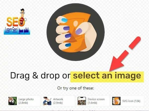 ضغط الصور بواسطة Google Squoosh أداة جوجل المجانيه