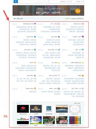 موقع لبيع المنتجات المختلفة